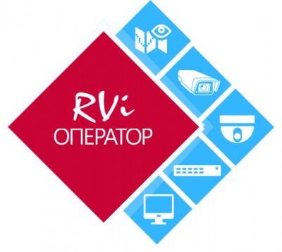 Новая версия программного обеспечения RVI ОПЕРАТОР 1.4.1