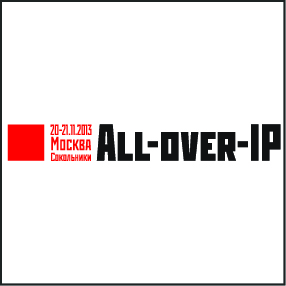 ЭРВИ групп на форуме All over IP Expo 2013
