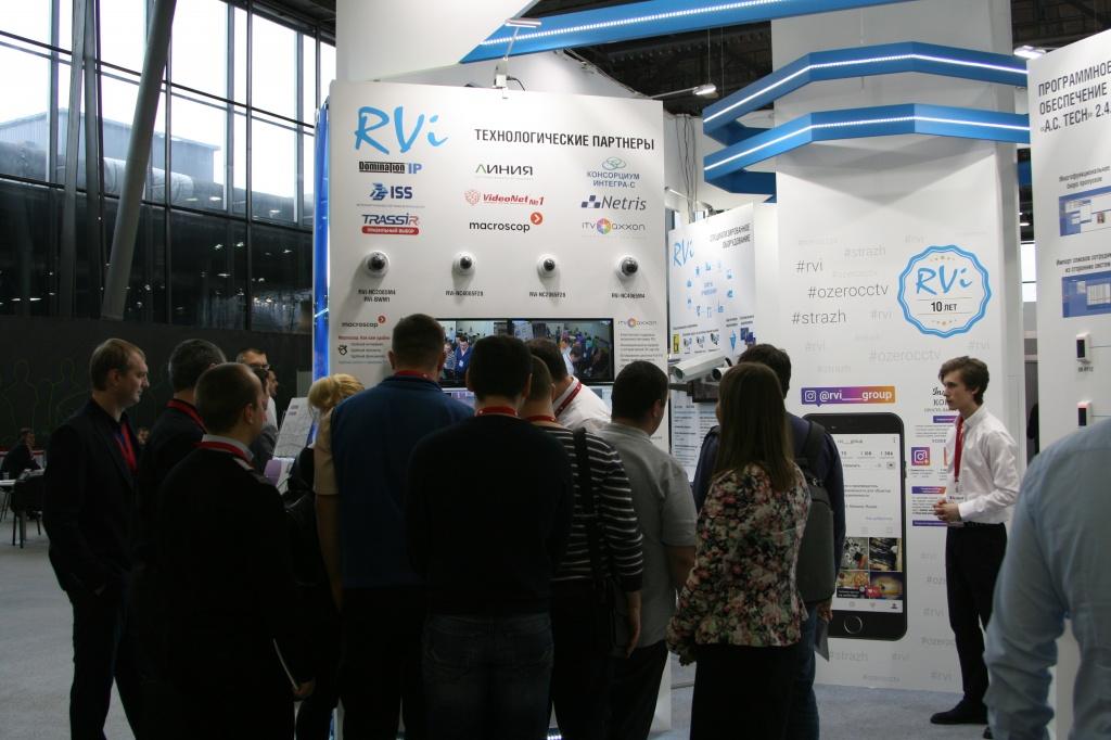 Компания RVi Group стенд на форуме All-over-IP 2017 IMG_7346.JPG