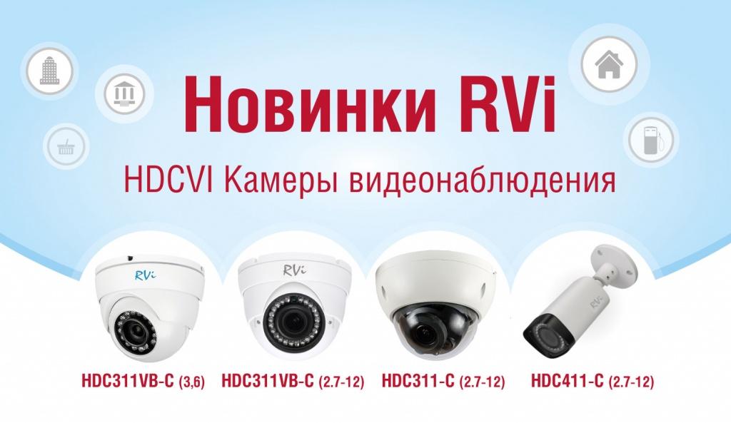 Шапка-в-новость-CVI.jpg