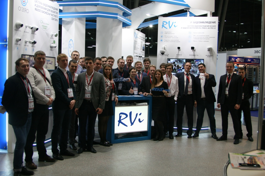 22-24 ноября компания RVi Group на форуме All-over-IP 2017 (Фотоотчет)