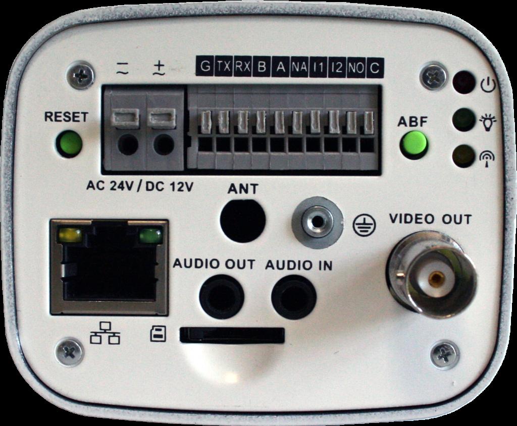 RVi-IPC23-PRO-(задняя-панель).png