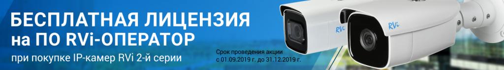 Лицензия_08082019_новость.png