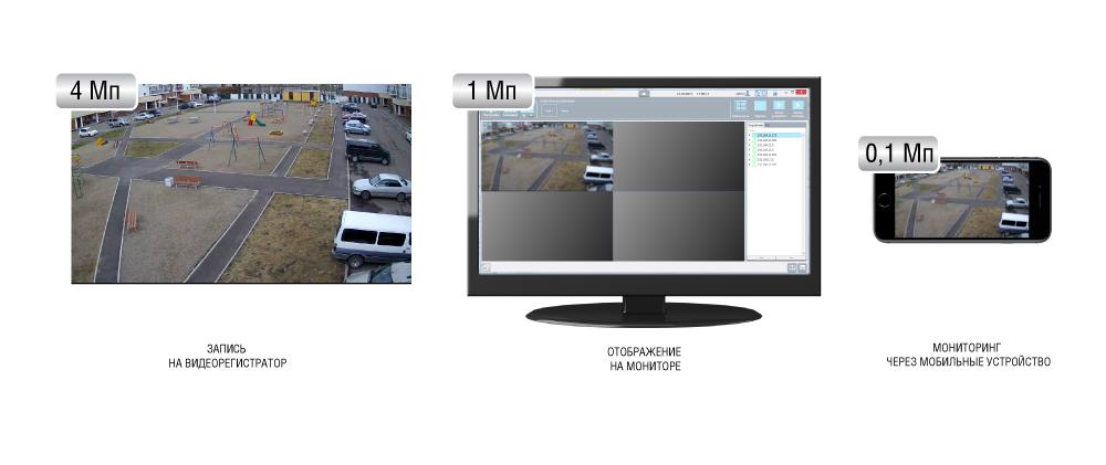 Monitor (4).jpg