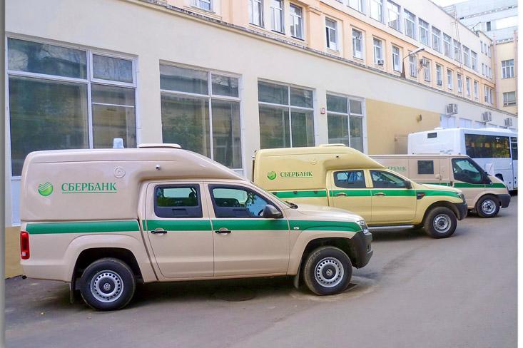 foto_sberbank1.jpg