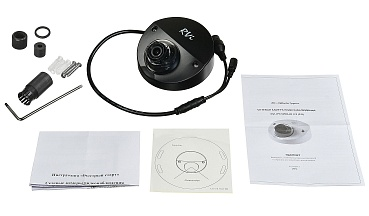 RVi-IPC32MS-IR V.2 (2.8) black
